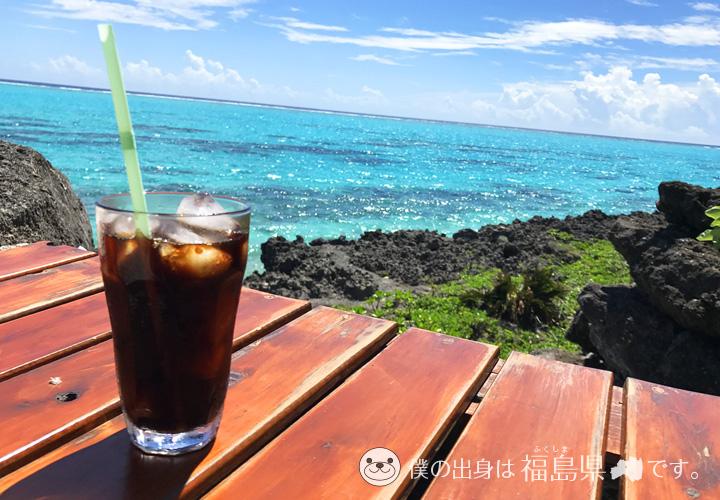 コーヒーとヨロン島の海