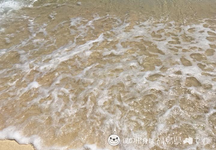 透明度抜群の海