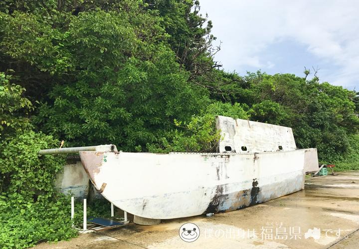 老朽化した船