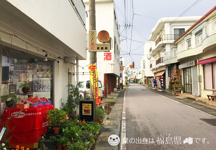 茶花の商店街