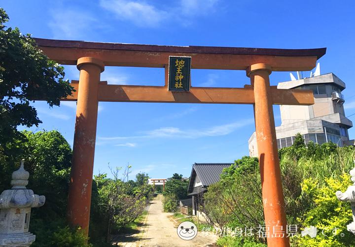 琴平神社とサザンクロスセンター
