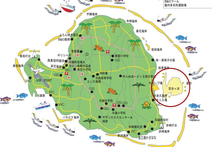 与論島の地図と百合が浜の位置