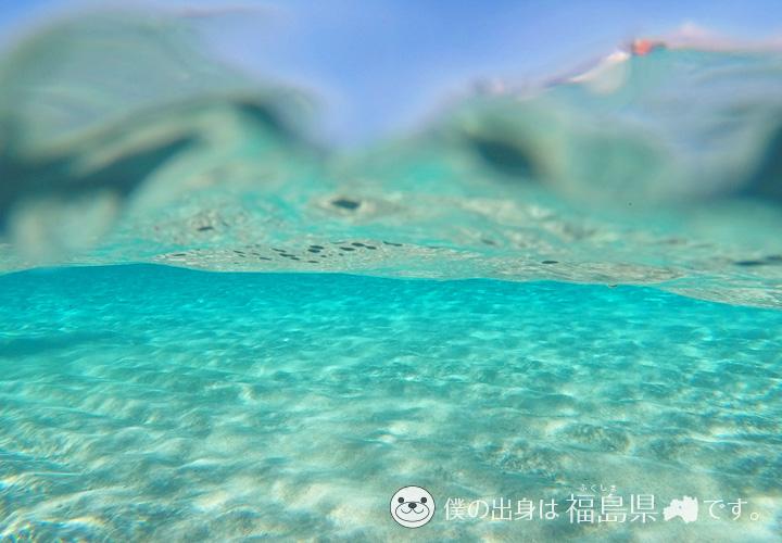 与論島の海の透明度
