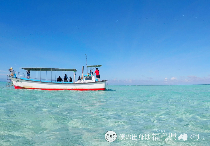 与論島の透明度抜群の海
