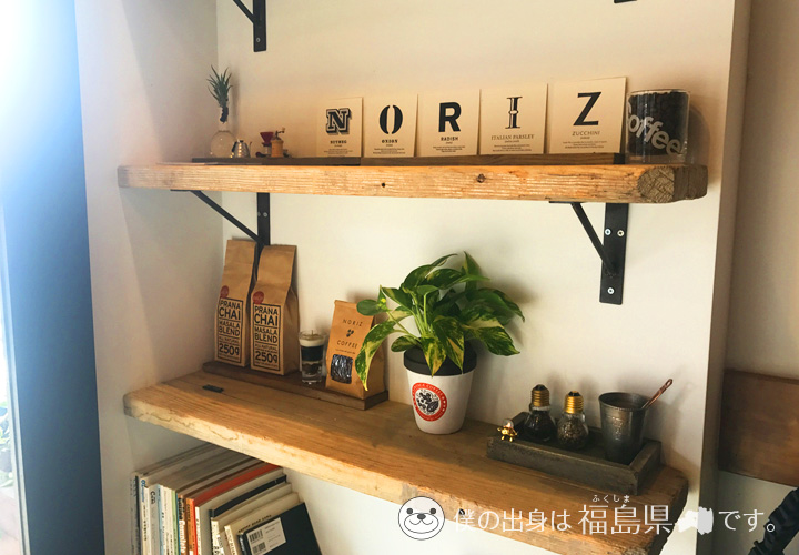 NORIZ COFFEE