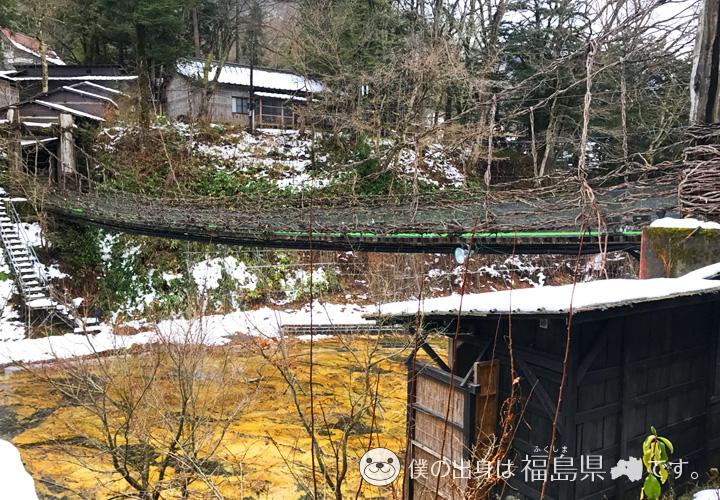客室露天風呂からのかずら橋