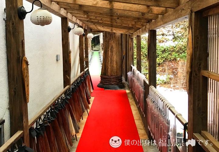 かずら橋の赤い絨毯