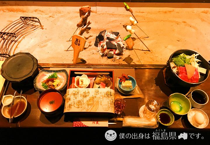 平家伴久の夕食(囲炉裏料理)