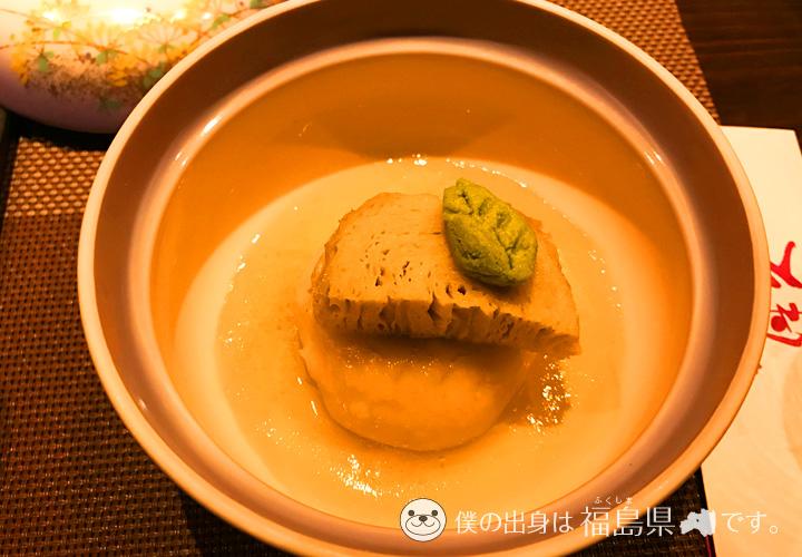 海老芋のお餅