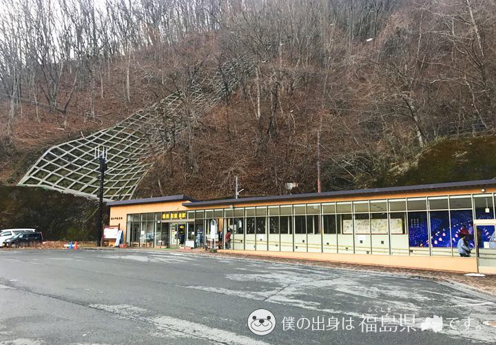 湯西川温泉駅の外観