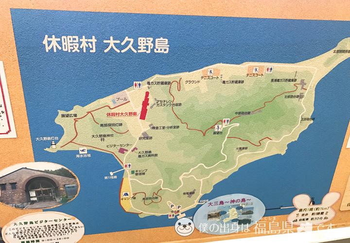 大久野島休暇村の地図
