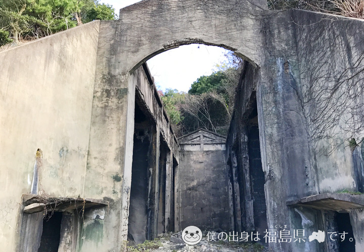毒ガス工場の跡地11