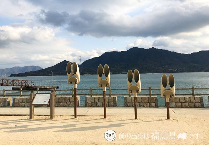 大久野島の海とうさぎの耳
