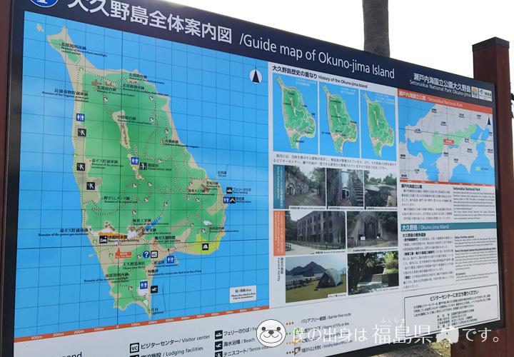 大久野島の地図