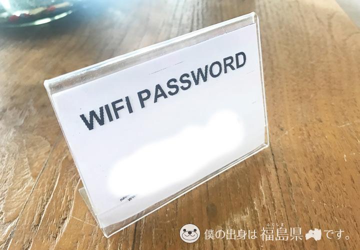 Wi-fiが完備