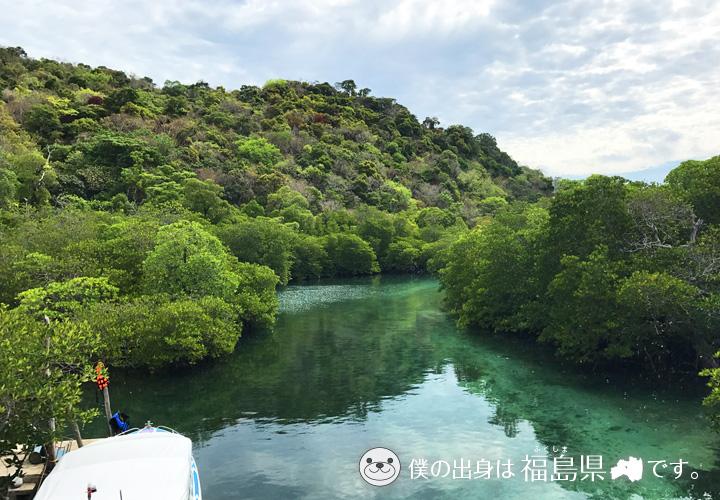 Loh Bagaoと呼ばれる絶景ポイント
