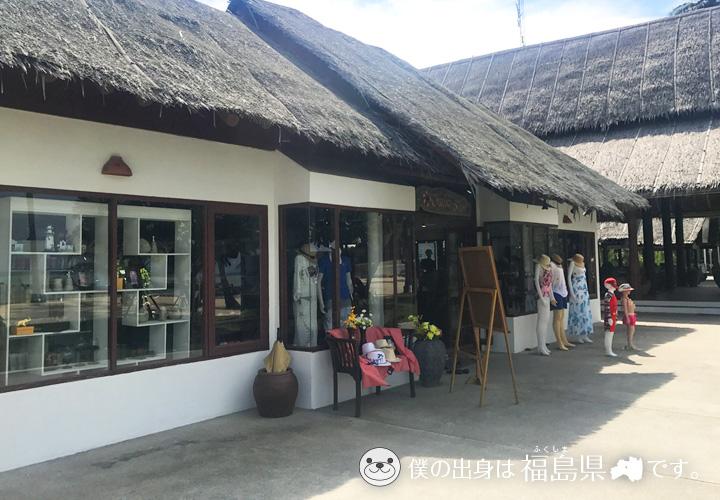 リゾート内の売店