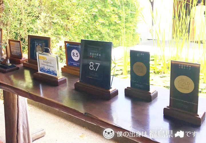 数々の賞を受賞しているホテル